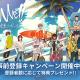 テクロス、新作スマホゲーム『WAVE!!~波乗りボーイズ~』の事前登録キャンペーンを開始