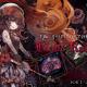 風栄社、カードゲーム「Blade Rondo」をさらに楽しむための追加サービスとして 1人用ADV「薔薇の紋章」の無料配信を開始!