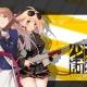 中国Wave-Games、戦略育成SLG『少女前線』のティザーPVを公開 一部キャラクターのアニメーションも