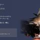 パールアビスジャパン、『黒い砂漠モバイル』で新クラス「アーチャー」を実装! 記念イベントで成長ガチャ70連分と[太古]等級の「リング」が貰える!