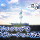 CRAVEMOB、『エルクロニクル』のオリジナルソング「Silver Lining」の動画を公開