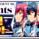 『あんさんぶるスターズ!』で「復刻スカウト Knights編」が本日15時より開始 Knightsメンバーの★4★5カードが復刻登場