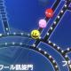 バンナム、スマホ向け地理情報ゲーム『PAC-MAN GEO』を20年リリース決定! 事前登録開始! 40周年を迎えたパックマンがついに現実に飛び出す!