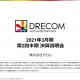 ドリコム、第3四半期の営業益は76%増の3.5億円を見込む 不採算4タイトル黒字化、残り1本に 『シャニマス』と『ディスガイアRPG』『ダビマス』で周年イベント