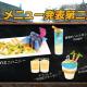 『PUBG』x「パセラ」コラボカフェが秋葉原でスタート! 「SANHOK」のマップをイメージした店内に