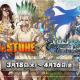 gumi、『クリスタル オブ リユニオン』でアニメ「Dr.STONE」コラボとのコラボ詳細を解禁