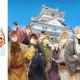 サイバード、『イケメン戦国◆時をかける恋』で岐阜市・可児市・関ケ原町とのコラボ第二幕を実施! GPS機能と連携したご当地ストーリーを配信