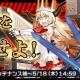 Six Waves、『ソラヒメ Ace Virgin -銀翼の戦闘姫-』でレイドボスイベントの開催を含む大型アップデートを実施