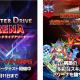 GIANTY、OβTを開催中のモンスターバトルRPG『モンスター ドライブ アリーナ』でゲームシステムの詳細情報を公開!
