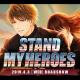 『スタンドマイヒーローズ』がハリウッドで映画化?! 最新PVとティザーサイトがオープン!