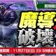 スクエニ『ファイナルファンタジーレジェンズ II』が200万DL突破! イベント「魔導アーマー破壊作戦」や「アルティメット10連召喚」を開催