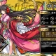 DMMとFUNYOURS JAPAN、『九十九姫』のアップデートを実施 「輝夜姫(かぐやひめ)」(CV: 瑞沢渓さん)がBP福袋に登場
