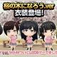 S&P、『AKB48 SKE48 ついに公式音ゲーでました。』に新楽曲「桜の木になろう」を実装 新楽曲を対象曲とした「フレンド協力イベント」を実施