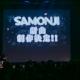 DeNAとKADOKAWA、『天華百剣 -斬-』のユニット「御華見衆 椿組」と「SAMONJI」の新曲を制作決定!