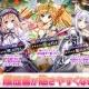 DMM GAMES、『かんぱに☆ガールズ』で「帰ってきた!かんぱに☆湯気とモニクとバスタオル」を開催 新キャラを追加