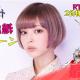 Rekoo Japan、『トモダチクエスト』のβテスト開始を記念して主人公の声優を務める最上もがさんのサイン色紙キャンペーンを開始