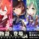 DMM GAMES、『かんぱに☆ガールズ』でキャラクターストーリーの追加などを含むアップデートを実施 開催中のイベントでは新たなクエストが登場