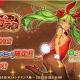EXNOA、『英雄*戦姫WW』で「バニーガチャ」を開催! 新規英雄「カメハメハ(バニー)」が登場