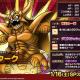 スクエニ、『DQタクト』に地獄の帝王「エスターク」が参戦! 「ハーフアニバーサリー記念エスタークSPスカウト」が1月16日より開催