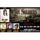 シシララTV、本日21時開始の安藤武博氏による生放送で『Toy Soldiers』を放送!女流棋士の香川愛生さんを迎えた特番実況プレイ!