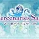 ライドオンジャパン、タクティカルSRPG『マーセナリーズサーガ』で「ゴールデンウィーク期間中に遊ぼう!配信開始1ヶ月記念キャンペーン!」を実施
