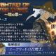 バンナム、『テイルズ オブ ザ レイズ』で新イベント「FIGHTING OF THE SPIRIT ~地の章~」を開催 「クラース(CV:井上和彦)」が新規参戦