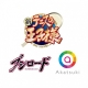 アカツキとブシロード、アニメ「新テニスの王子様」を題材にした新作スマホゲームを共同開発へ 今までの「テニプリ」ゲームとは異なるジャンルに!?