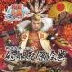 サムザップ、『戦国炎舞 -KIZNA-』初の公式イラスト集「絢爛英傑絵巻」をホビージャパンより本日販売 合計160点以上のイラストを収録