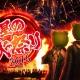 アソビモ、『ステラセプトオンライン』で期間限定イベント「星の火祭り2016」を開催 「たきぎ」をくべて、豪華報酬を取得しよう