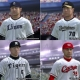 KONAMI、『プロ野球スピリッツA』に3Dスキャン撮影した監督・選手計17名を追加 今後もアップデートで新たに撮影した選手の顔モデルを更新へ