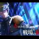 マーベラス、『千銃士:Rhodoknight』より「エンフィールド」「スナイダー」の魅力に迫る貴銃士紹介PVを公開!