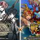 マイネットゲームス、『戦の海賊』で『THE CHASER』とのゲーム間コラボキャンペーンを開催!