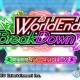 バンナム、『シャニマス』で「ストレイライト」の物語を描くイベント「WorldEnd:BreakDown」を4月1日より開催すると予告