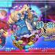 クローバーラボと日本一ソフトウェア、『魔界ウォーズ』でアップデート実施! 絆を宿す暴魔王と人形師ガチャ開催!
