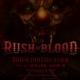 PlayStationVR対応ホラーシューティング『Until Dawn: Rush of Blood』の国内版ローンチトレイラーが公開中