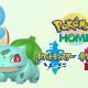 『Pokémon HOME』と『ポケットモンスター ソード・シールド』の「ふしぎなおくりもの」で6月30日まで特別なフシギダネ・ゼニガメをプレゼント中!