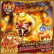 レベルファイブ、『ファンタジーライフ オンライン』で新イベント「王獣討伐戦」を開催 イベント報酬には「炎帝装備シリーズ」が登場!