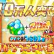 KONGZHONG JP、新感覚横スクロールアクションRPG『クレイドルクロニクル』の事前登録者数が10万人を突破
