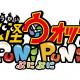 レベルファイブとNHN PlayArt、『妖怪ウォッチ ぷにぷに』が1200万ダウンロードを突破! 妖怪ウォッチ5周年とのダブル記念キャンペーンを実施