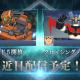バンナム、『スーパーロボット大戦DD』でアムロがマジンガーZに搭乗! サイバスターも参戦が決定!