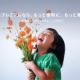 ミクシィ、家族向け写真・動画共有アプリ「家族アルバム みてね」で3つの新機能を使える「みてねプレミアム」を提供開始
