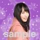 WEARE、『欅坂 46 ~beside you~』で「手つなぐ?ドキドキ手つなぎデートエクストラガチャ」の配信を開始
