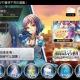 スカイリンク、繁体字版『selector battle with WIXOSS』を12月21日より台湾で配信開始