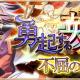コアエッジ、『アルテイルNEO』で新カードパック「勇起する英傑vol.3~不屈の勇者~」を発売決定!