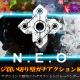 【TGS2019】Black Beard Design Studio、新作『N.E.O』を出展…試遊すると抽選でAmazonギフト券