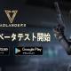 NetEase、モバイル対戦型サバイバルシューター『Badlanders』のオープンβテストを全世界でスタート! 事前登録も500万人突破!