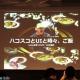 【GGG#3】VR/ARアプリの普及で期待される「ハコスコ」の役割