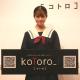 【発表会】「LINE」のトーク上で遊べる新感覚ミステリー『koToro_[コトロ]』が本日よりサービス開始…女優の今田美桜さんが初主演