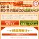 ドコモアニメストア、16年秋アニメアンケート結果を発表! 夏目友人帳やユーリon ICE、ユーフォニアム、WORKING!!、ハイキュー!!など上位に