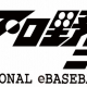 フジテレビ、KONAMIと『eプロ野球ニュース』を11月4日より放送